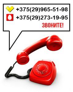 Телефоны по ремонту электроники